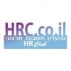 Hrc.co.il מועדון הטבות ארגוני