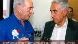 """תשנ""""ח 1998- שמעון פרס והאר טריגובוף מרימים כוס לחיים"""